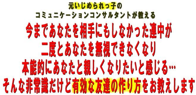 2009y11m07d_065722531.jpg